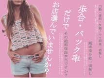 ANNEX銀座+画像8