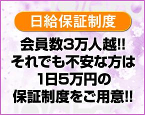 人妻倶楽部内緒の関係 久喜店+画像4
