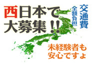 アロママッサージのお店 アップルティ熊本店+画像3