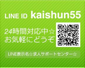 仙台痴女性感フェチ倶楽部+画像4