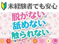 アロママッサージのお店 アップルティ宮崎店+画像2