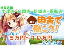 アロママッサージのお店 アップルティ宮崎店+画像6