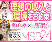 MSB24天王寺