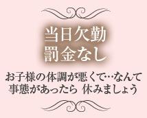 セレブガーデンスパ 尼崎店+画像9