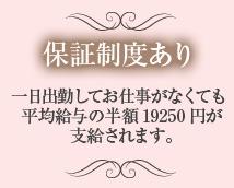 セレブガーデンスパ 尼崎店+画像11