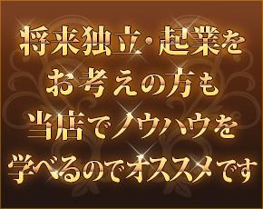 日本人若妻エステ 武蔵+画像4