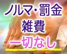 日本人若妻エステ 武蔵+画像5