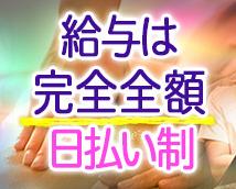 日本人若妻エステ 武蔵+画像8
