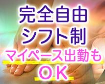 日本人若妻エステ 武蔵+画像9
