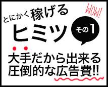 神戸ホットポイントグループ+画像5