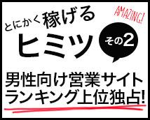 神戸ホットポイントグループ+画像6