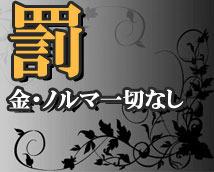 アロマギルド 松戸店+画像10