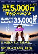 メイドin熊本+画像2