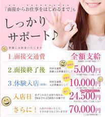 メイドin熊本+画像3
