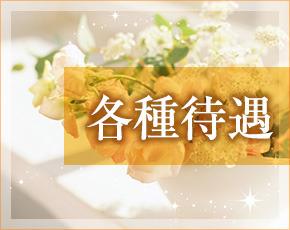 エロカワ奥さま+画像4