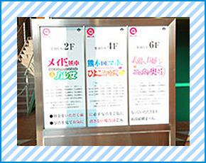 熊本DEマットっ+画像3