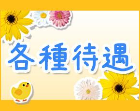 熊本ひよこ治療院+画像4