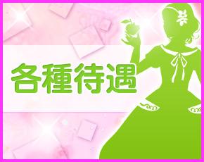 花火-hanabi-+画像4
