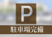 Club 瑠璃蝶+画像5