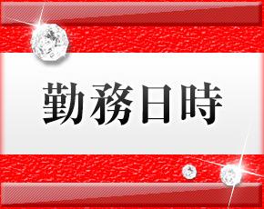 ソープランド蜜 人妻・美熟女専門店+画像2