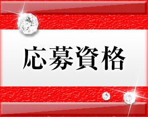 ソープランド蜜 人妻・美熟女専門店+画像4