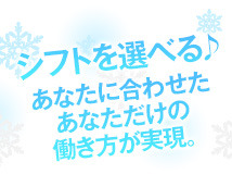 バニーコレクション+画像8