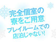バニーコレクション+画像9