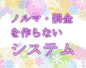 銀座クラブエフ+画像2
