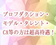 銀座クラブエフ+画像5