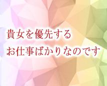 銀座クラブエフ+画像7
