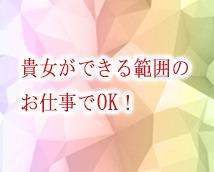 銀座クラブエフ+画像8
