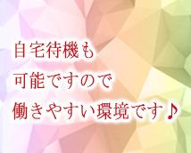 渋谷 ビギナーズオンリー+画像10