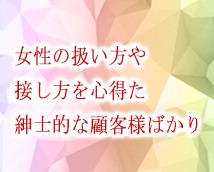 銀座クラブエフ+画像11