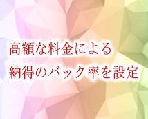 銀座クラブエフ+画像12