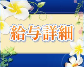 G・A(グランドアロマ)+画像3