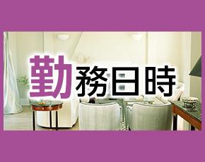 マツタケグループ+画像3