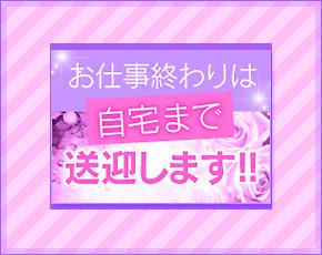 メイドル+画像1