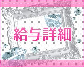 デリヘル札幌+画像3