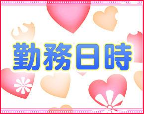 札幌YESグループ15店舗総合案内+画像3