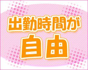 デリバリーヘルス瞬王 丹波・篠山・朝来店+画像2