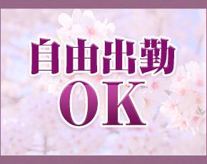 五十路マダム愛されたい熟女たち 津山店+画像4