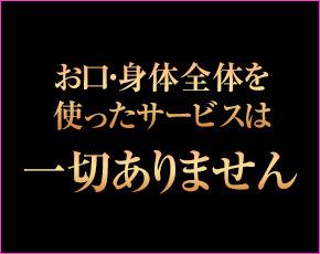 XOXO produce by magii+画像2