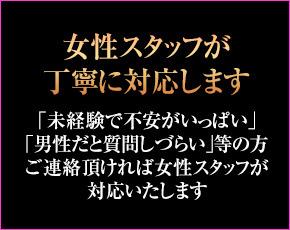 XOXO produce by magii+画像4