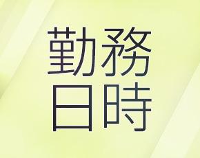 orchis~オルキス~ 米子店+画像2