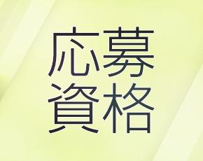 orchis~オルキス~ 米子店+画像3