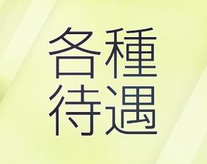 orchis~オルキス~ 米子店+画像4