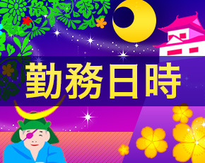 スーパー越後屋 仙台店+画像2