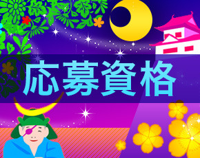 スーパー越後屋 仙台店+画像3
