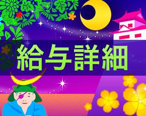 スーパー越後屋 仙台店+画像4