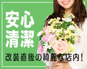 インペリアル千姫+画像3